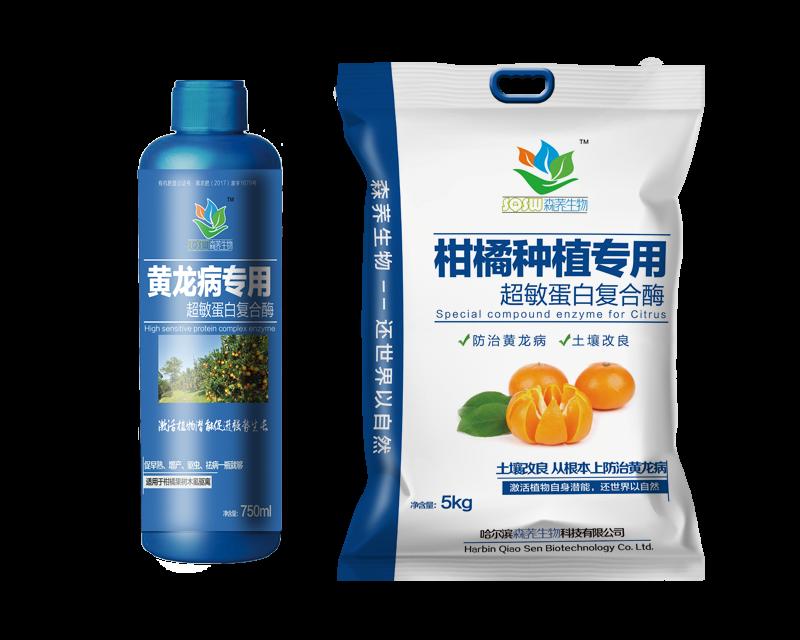 柑橘黄龙病专用超敏蛋白复合酶