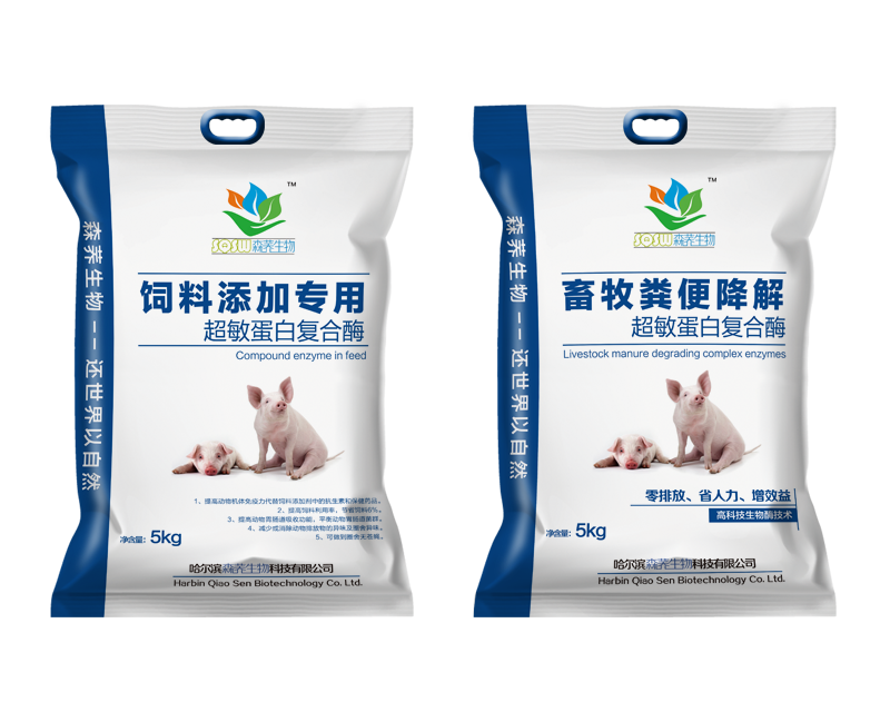 畜牧粪便降解超敏蛋白复合酶