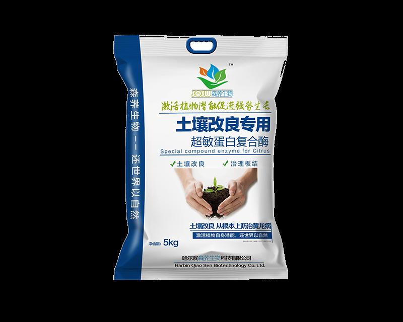 土壤改良专用超敏蛋白复合酶