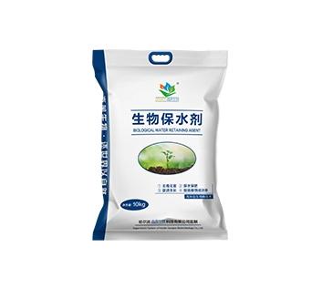 生物保水剂