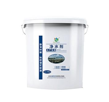 净水剂(水产专用)