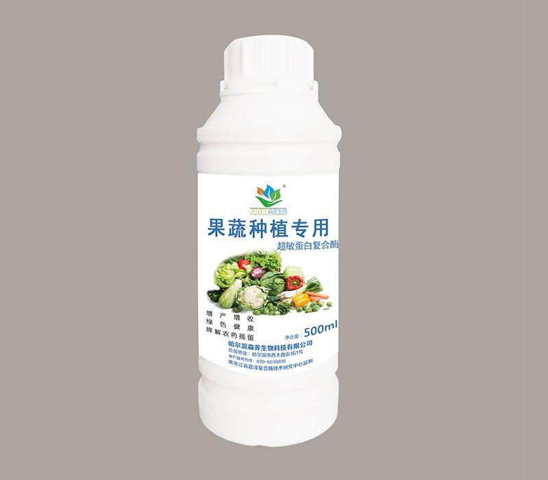 果蔬种植专用