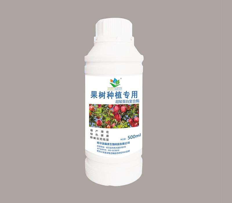 果树种植专用